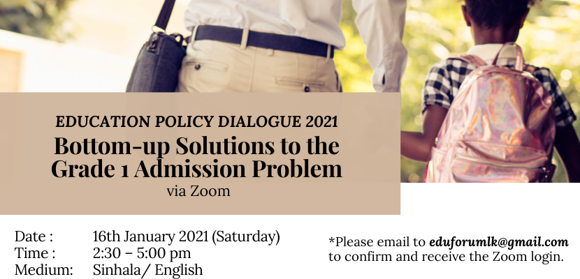 Policy Dialogue #11: Bottom-up Solutions to the Grade 1 Admission Problem